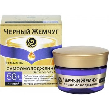 Black pearl Face cream Self Rejuvenation 56+ Night 50ml - buy, prices for Auchan - photo 3