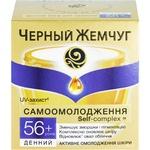Chernyy Zhemchug Face cream Self Rejuvenation 56+ Day 45ml