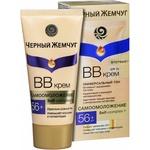 Cream Black pearl Bb-cream for face 45ml